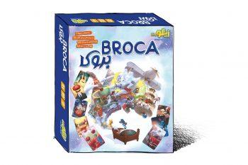 box brooka