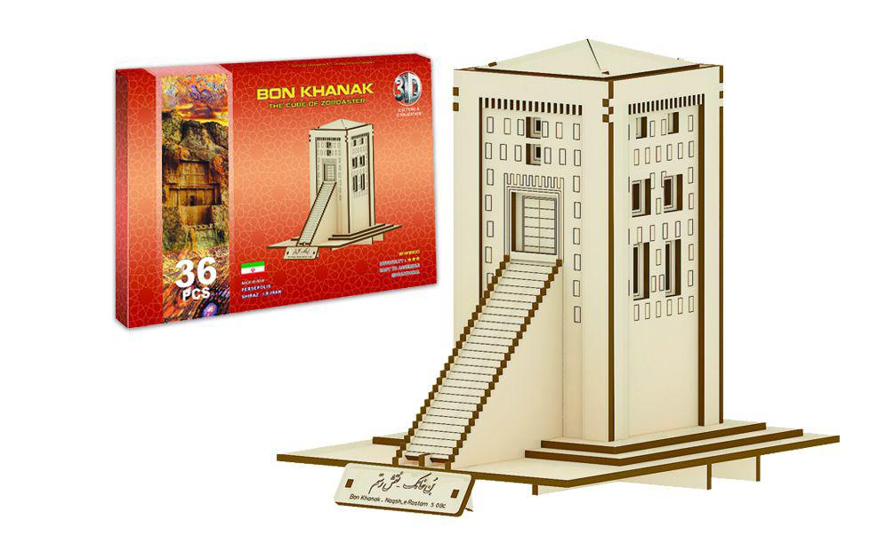 پازل چوبی سه بعدی بن خانک برند پارس کد 21WE100