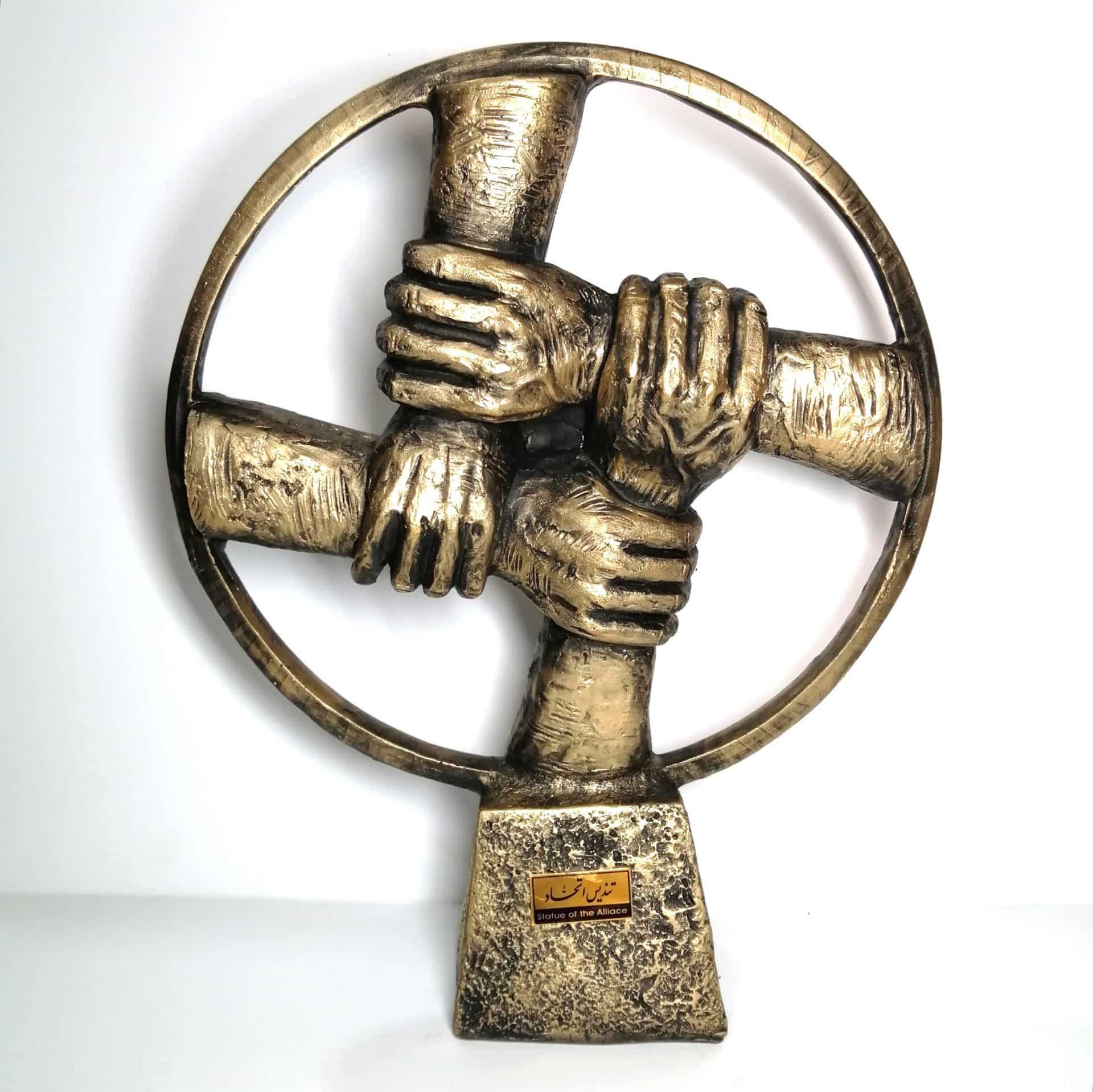 مجسمه تندیس اتحاد