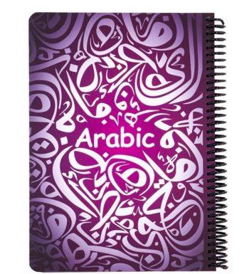 دفتر فرمول 100 برگ سیمی Arabic وزیری پونیکس